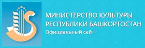 https://culture.bashkortostan.ru/