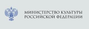 https://culture.gov.ru/